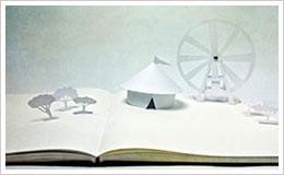 tenda ruota panoramica spettacoli itineranti